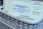 Медичний центр «СЕЛЛІ» . Онлайн запись в клинику на сайте Doc.ua 38 (057) 782-70-70