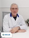 Врач: Коваленко Геннадий Анатольевич. Онлайн запись к врачу на сайте Doc.ua (057) 781 07 07
