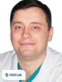 Врач: Дубовой Андрей Васильевич. Онлайн запись к врачу на сайте Doc.ua (043) 269-07-07