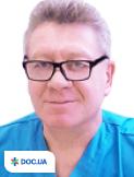 Врач: Коцюк Николай Йосипович. Онлайн запись к врачу на сайте Doc.ua (043) 269-07-07