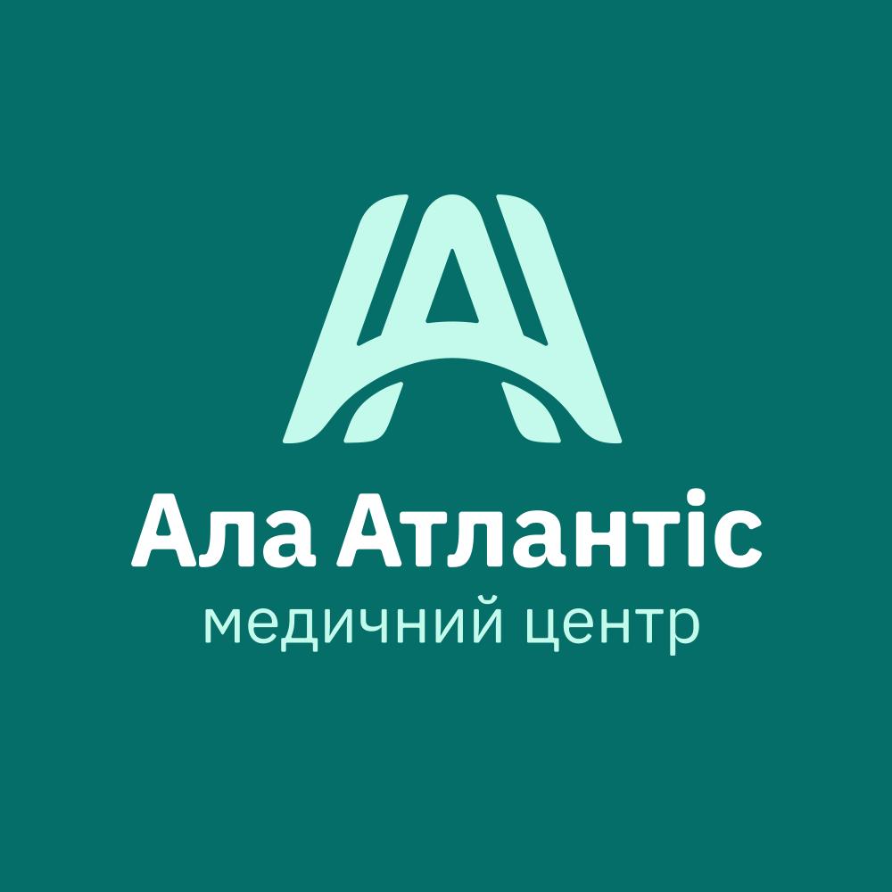 Клиника - Медицинский центр «АЛА АТЛАНТИС». Онлайн запись в клинику на сайте Doc.ua (056) 784 17 07