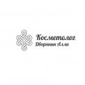 Клиника - Частный кабинет косметолога и эстетиста Дворянин Аллы Анатольевны . Онлайн запись в клинику на сайте Doc.ua (044) 337-07-07