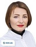 Врач: Игнатьева Оксана Валерьевна. Онлайн запись к врачу на сайте Doc.ua (041) 255 37 07