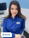 Врач: Горын Марта Андреевна. Онлайн запись к врачу на сайте Doc.ua (044) 337-07-07