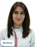 Врач: Кондибор Кристина Юрьевна. Онлайн запись к врачу на сайте Doc.ua (061) 709 17 07