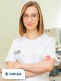 Врач: Гриневич Наталья Александровна. Онлайн запись к врачу на сайте Doc.ua (044) 337-07-07