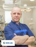 Врач: Гнідко Сергій Леонідович. Онлайн запись к врачу на сайте Doc.ua (044) 337-07-07