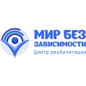 Клиника - МЦ «Центр лечения и профилактики зависимости» Амбулатория в Черкассах. Онлайн запись в клинику на сайте Doc.ua (0472) 507 737