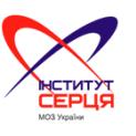 Клиника - Інститут серця (Институт сердца), Альфа Медика. Онлайн запись в клинику на сайте Doc.ua (044) 337-07-07
