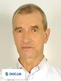 Врач: Процик Владимир Николаевич. Онлайн запись к врачу на сайте Doc.ua (032) 253-07-07