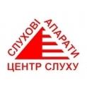 Клиника - «ЦЕНТР СЛУХА» Краматорск. Онлайн запись в клинику на сайте Doc.ua 0