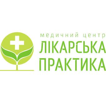 Диагностический центр - Врачебная практика. Онлайн запись в диагностический центр на сайте Doc.ua (044) 337-07-07