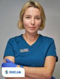 Врач: Лага Наталія Петрівна. Онлайн запись к врачу на сайте Doc.ua (044) 337-07-07