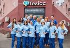 Центр семейного здоровья и реабилитации «Гелиос» Центр семейного здоровья и реабилитации «Гелиос». Онлайн запись в клинику на сайте Doc.ua (056) 784 17 07