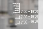 Медицинский центр «ОН Клиник Харьков»  Медицинский центр «ОН Клиник Героев Труда». Онлайн запись в клинику на сайте Doc.ua (057) 781 07 07