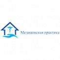Диагностический центр - Медицинский центр Ваш доктор. Онлайн запись в диагностический центр на сайте Doc.ua (044) 337-07-07