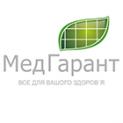 Диагностический центр - МедГарант на Кондратюка. Онлайн запись в диагностический центр на сайте Doc.ua (044) 337-07-07