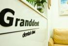 Granddent. Онлайн запись в клинику на сайте Doc.ua (048)736 07 07