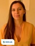 Врач: Альбокрінова Інна Василівна. Онлайн запись к врачу на сайте Doc.ua (032) 253-07-07