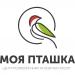 Клиника - Центр психологических и образовательных услуг «Моя птичка». Онлайн запись в клинику на сайте Doc.ua 38 (032) 247-05-05