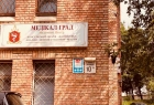 Медичний центр «Медікал Град». Онлайн запись в клинику на сайте Doc.ua (044) 337-07-07