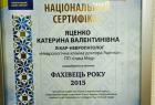 Неврологическая клиника доктора Яценко. Онлайн запись в клинику на сайте Doc.ua (044) 337-07-07
