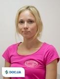 Врач: Філатова  Єлизавета  Валеріївна. Онлайн запись к врачу на сайте Doc.ua (032) 253-07-07