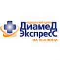 Диагностический центр - Диамед-экспресс. Онлайн запись в диагностический центр на сайте Doc.ua (044) 337-07-07