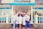 "Поліклініка на Дарниці"". Онлайн запись в клинику на сайте Doc.ua (044) 337-07-07"