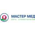 Клиника - МастерМед. Онлайн запись в клинику на сайте Doc.ua 38 (057) 782-70-70