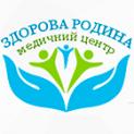 Клиника - Здорова родина. Онлайн запись в клинику на сайте Doc.ua (056) 784 17 07