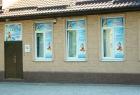 Здорова родина. Онлайн запись в клинику на сайте Doc.ua (056) 784 17 07