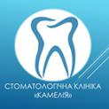 Клиника - Камелія, стоматологічна клініка. Онлайн запись в клинику на сайте Doc.ua (032) 253-07-07