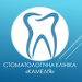 Клиника - Камелія, стоматологічна клініка. Онлайн запись в клинику на сайте Doc.ua 38 (032) 247-05-05