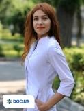 Врач: Немировская Ирина Адамовна. Онлайн запись к врачу на сайте Doc.ua 38 (047) 250-83-50