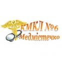 Клиника - Киевская городская клиническая больница №6. Онлайн запись в клинику на сайте Doc.ua (044) 337-07-07