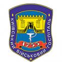 Клиника - Клініка судинної хірургії, Національний воєнно медичний центр. Онлайн запись в клинику на сайте Doc.ua (044) 337-07-07