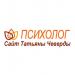Клиника - Сумская 26, психологический центр. Онлайн запись в клинику на сайте Doc.ua 38 (057) 782-70-70