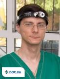 Врач: Титаренко Владислав Васильевич. Онлайн запись к врачу на сайте Doc.ua (043) 269-07-07