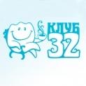 Клиника - Клуб 32. Онлайн запись в клинику на сайте Doc.ua (044) 337-07-07