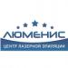 Клиника - Люменис, центр лазерной эпиляции на м. Пушкинская. Онлайн запись в клинику на сайте Doc.ua (057) 781 07 07