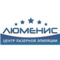 Клиника - Люменіс, центр лазерної епіляції. Онлайн запись в клинику на сайте Doc.ua (032) 253-07-07