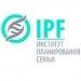 Клиника - Институт планирования семьи (IPF). Онлайн запись в клинику на сайте Doc.ua (044) 337-07-07