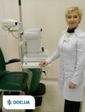 Врач: Городничева Елена Александровна. Онлайн запись к врачу на сайте Doc.ua (061) 709 17 07