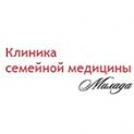 Клиника - Милада, клиника семейной медицины. Онлайн запись в клинику на сайте Doc.ua (044) 337-07-07