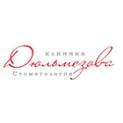 Клиника - Стоматология доктора Дюльмезова. Онлайн запись в клинику на сайте Doc.ua (061) 709 17 07