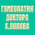 Клиника - Гомеопатія від Попових на Будівельників. Онлайн запись в клинику на сайте Doc.ua (044) 337-07-07
