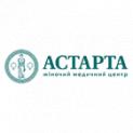 Клиника - Астарта, клиника гинекологии. Онлайн запись в клинику на сайте Doc.ua (044) 337-07-07