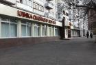Медицинский центр семейного здоровья. Онлайн запись в клинику на сайте Doc.ua (053) 670 30 77