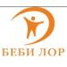 Клиника - Беби ЛОР. Онлайн запись в клинику на сайте Doc.ua (048)736 07 07